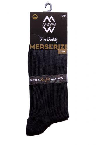 Κάλτσα χωρίς λάστιχο MeWe βαμβακερή