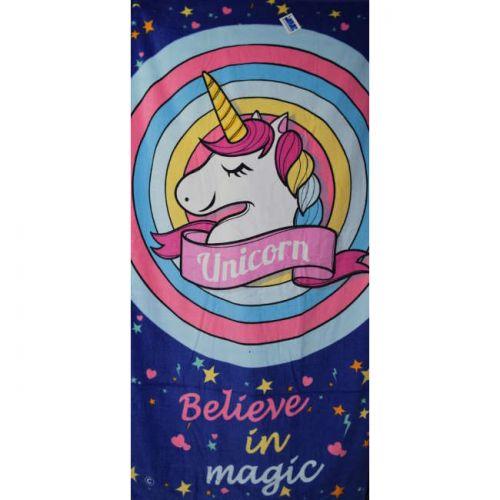 Πετσέτα Θαλασσης Unicorn