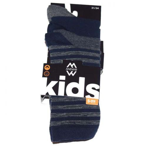 Κάλτσες παιδικές αγόρι 3 ζεύγη Me we